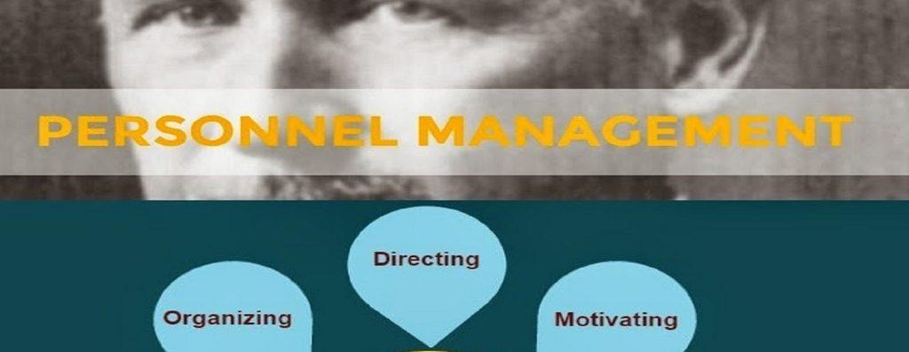 Написать научную статью, реферат, курсовую, контрольную управление персоналом