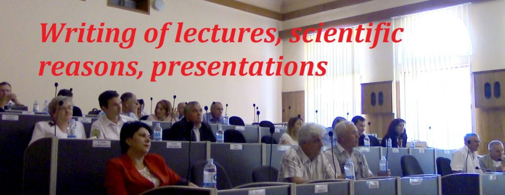 Writing of lectures, scientific reasons, presentations